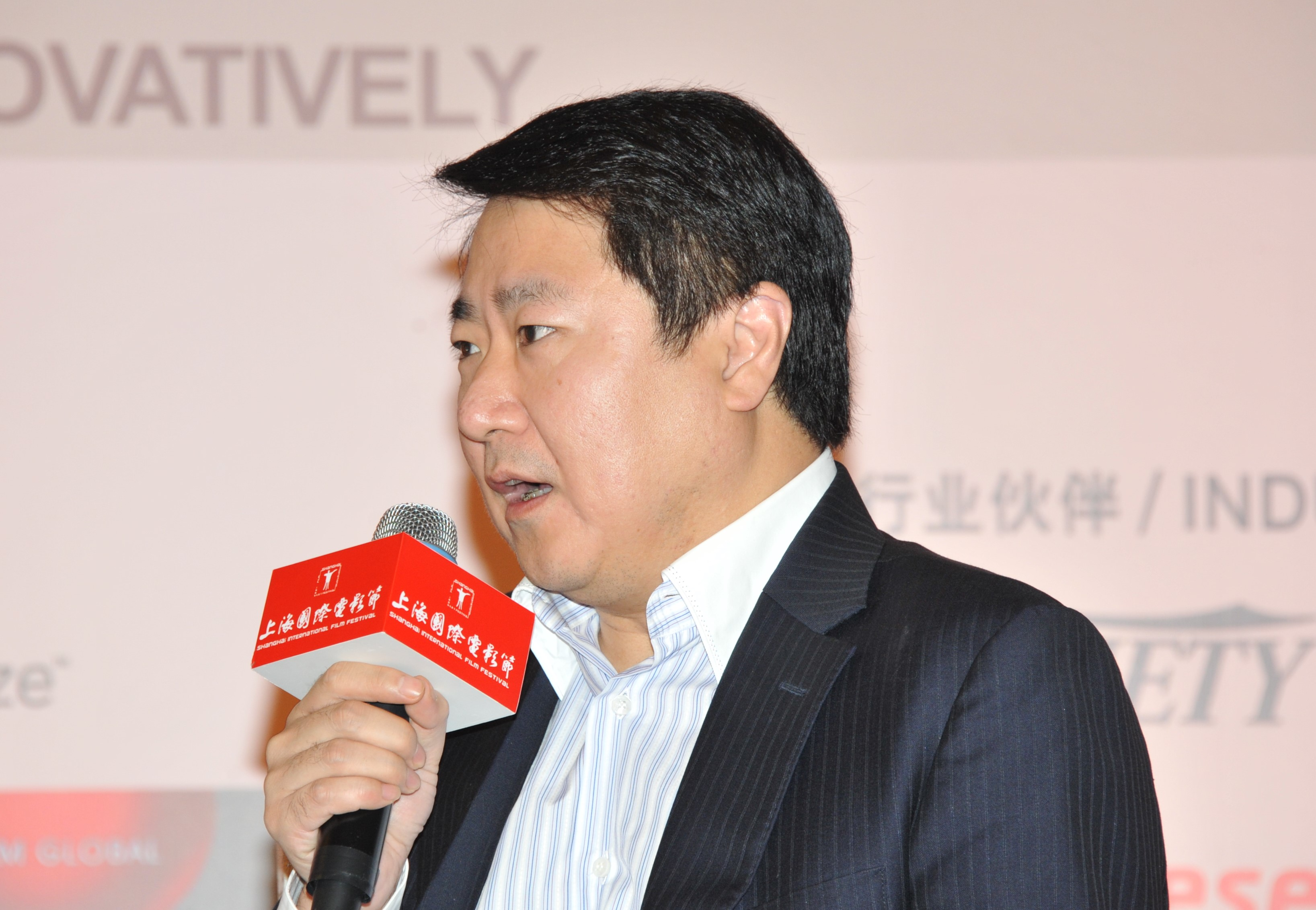 Distribution Successes Lift Profits at China's Bona Film - Variety