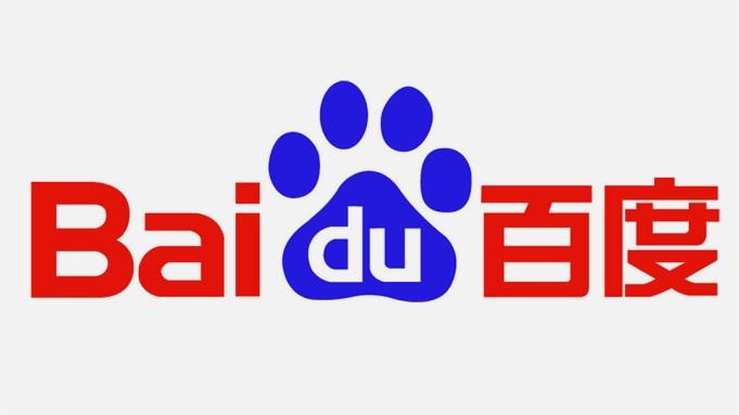 China's Baidu Video Attracts $155 Million Funding - Variety