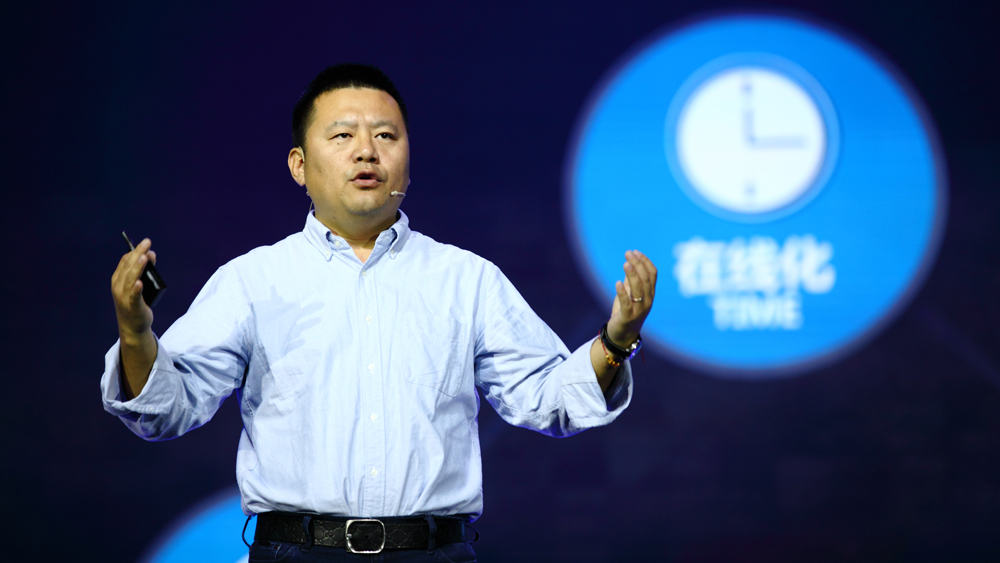 Yu Yongfu to Exit Alibaba's Digital Entertainment Group