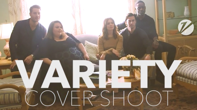 This is Us Variety Cover Story