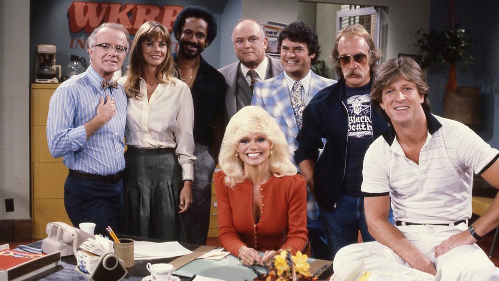 Gerald Blum, Inspiration for 'WKRP In Cincinnati' Character, Dies - Variety
