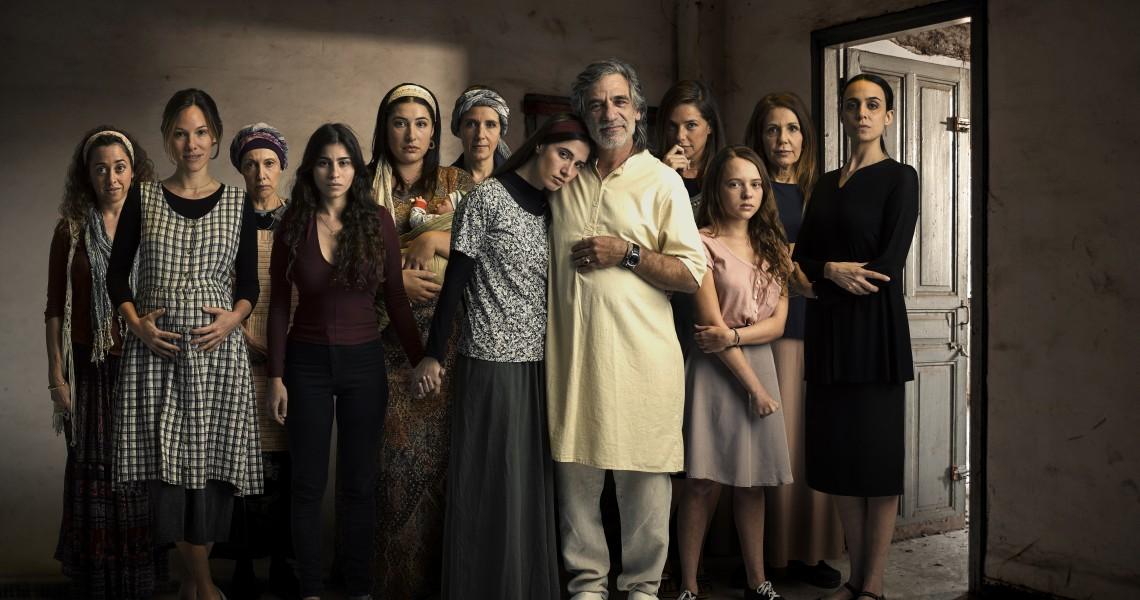 Endemol Shine Announce Season 2 Of 'Harem' At Series Mania - Variety