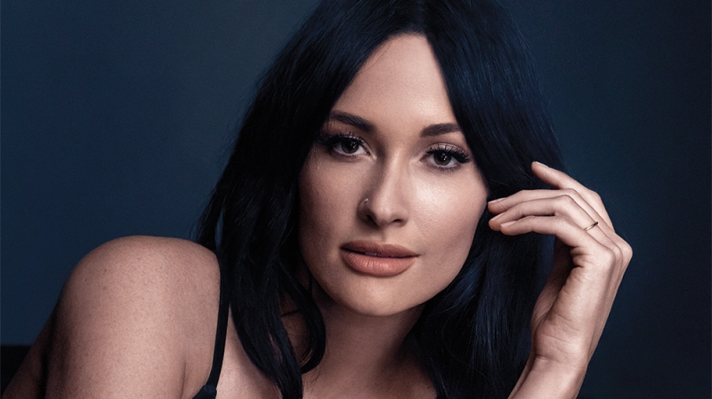 Kacey Musgraves Power of Women New York NY 2019