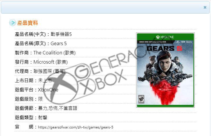Generación Xbox