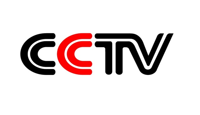 Major China #MeToo Case Involving CCTV Anchor Rules Against Plaintiff Due to 'Insufficient' Evidence.jpg