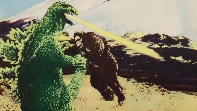 #15 - King Kong vs Godzilla