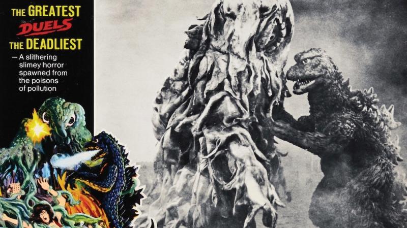 #9 - Godzilla vs Hedorah