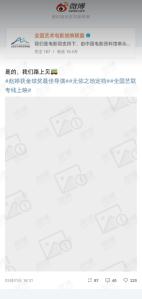 Nomadland China censorship