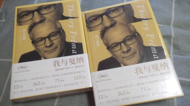 China Mutes Response to Surprise Cannes Hong Kong Doc Screening, But Raises Questions for Venice.jpg