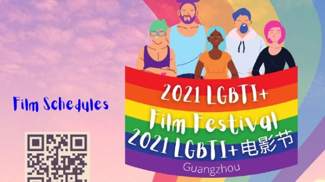 China Bans Germany's Guangzhou Consulate From Social Media for Post About LGBTQ Film Festival.jpg