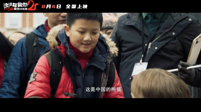 The First Foreign Film to Hit China in Weeks? A British Christmas Movie About a Cat.jpg